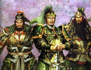 Три генерала